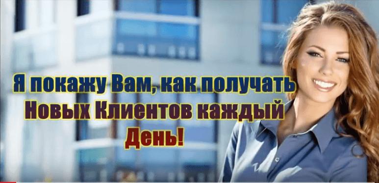 найти бизнес партнеров в россии