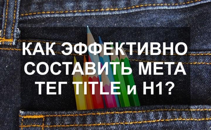html тег title