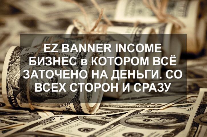зарабатывать онлайн